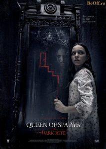 Queen of Spades The Dark Rite