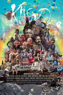 Kuso 2017 film
