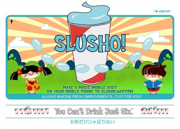 slusho cloverfield 1024x730