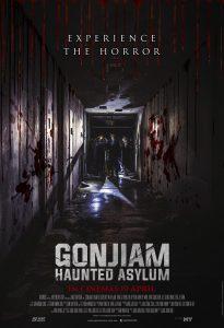 Gonjiam Haunted Asylum film poster