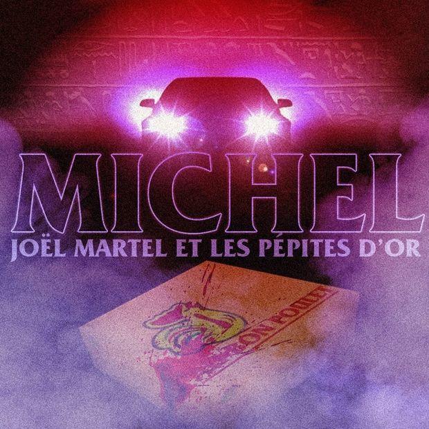 Joël Martel