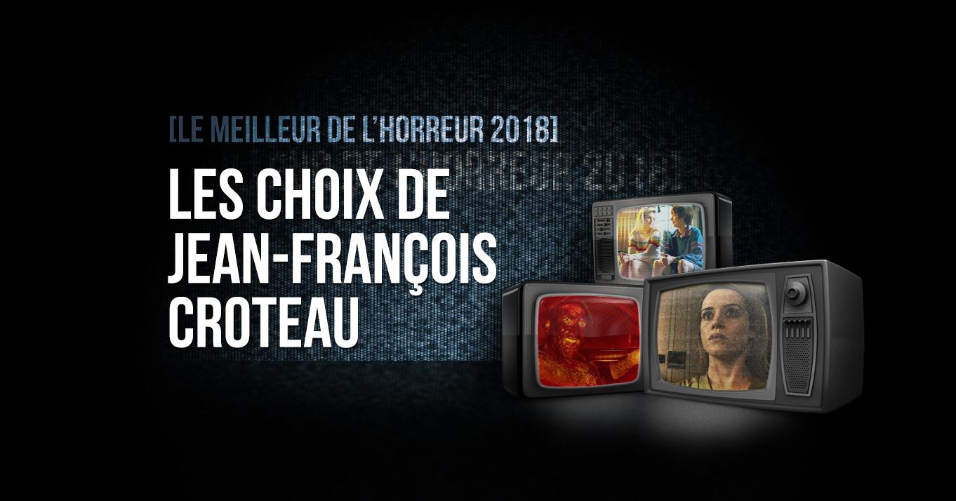 retro2018 jean francois croteau