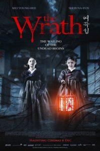 The Wrath affiche film