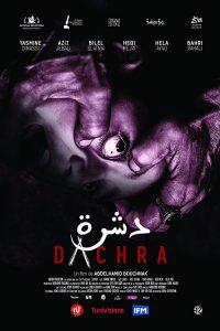 Dachra affiche film