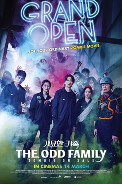 The Odd Family Zombie on Sale affiche film
