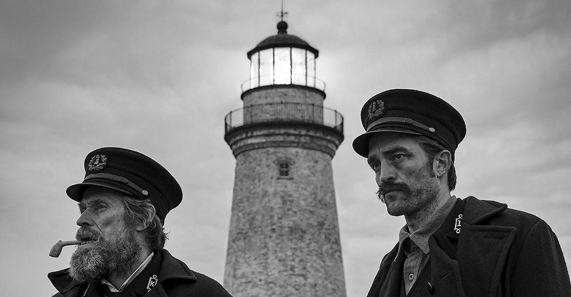 lighthouse 0HERO 1