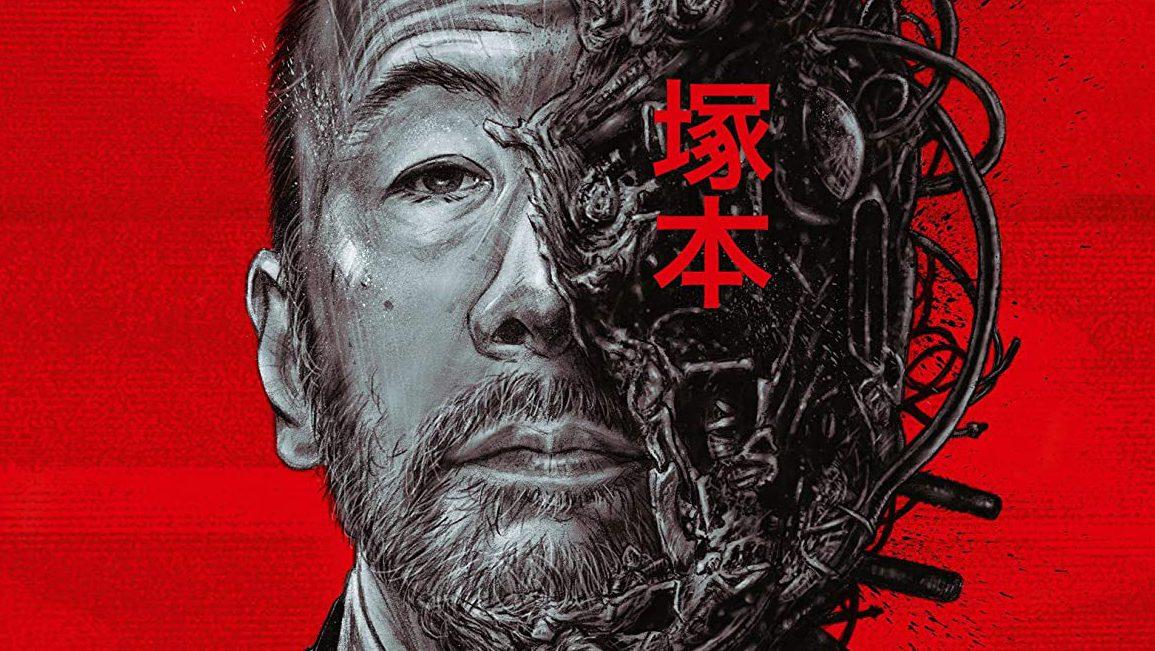 Solid Metal Nightmares – The Films of Tsukamoto