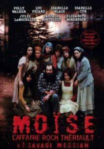 Savage Messiah affiche film