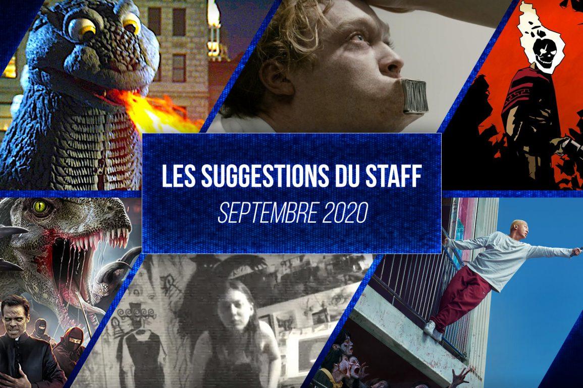 les suggestions du staff septembre 2020