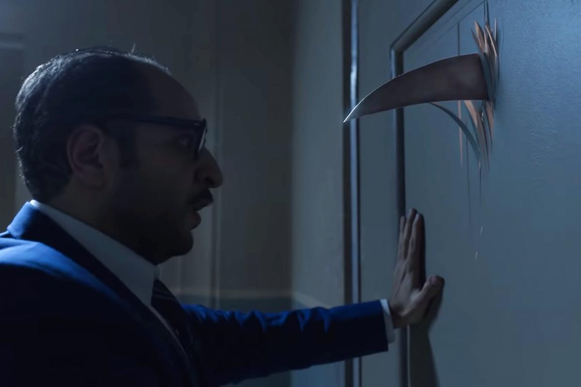 Paranormal Official Trailer Netflix 2 1 screenshot