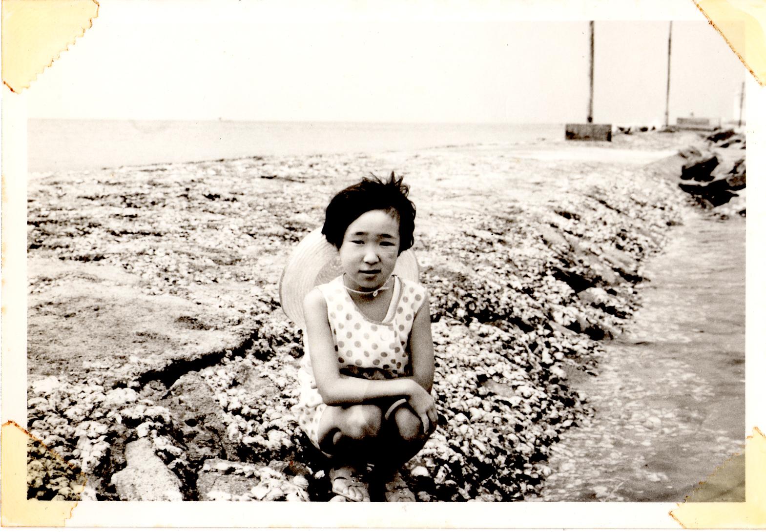 Unsolved Mysteries volume 2 Kansho Aizawa