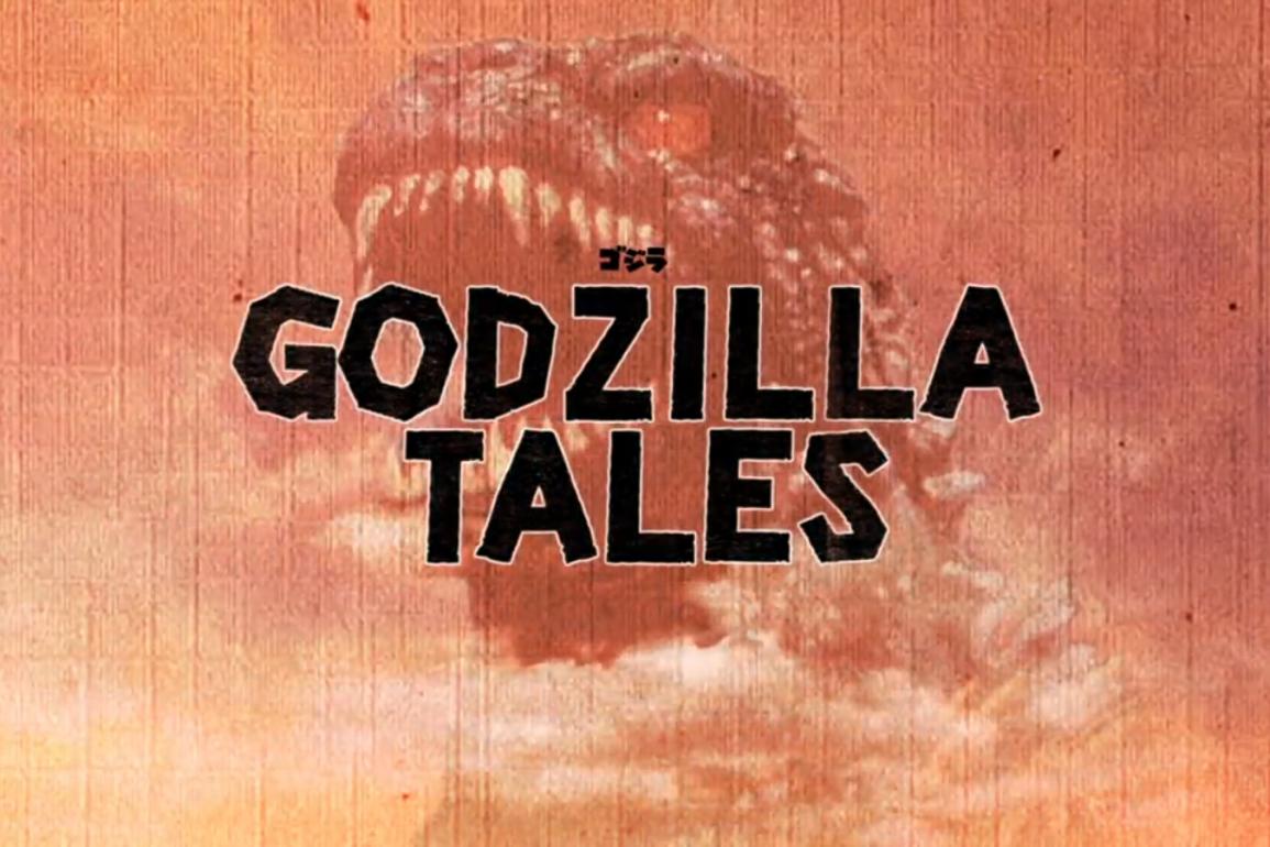 Godzilla Tales