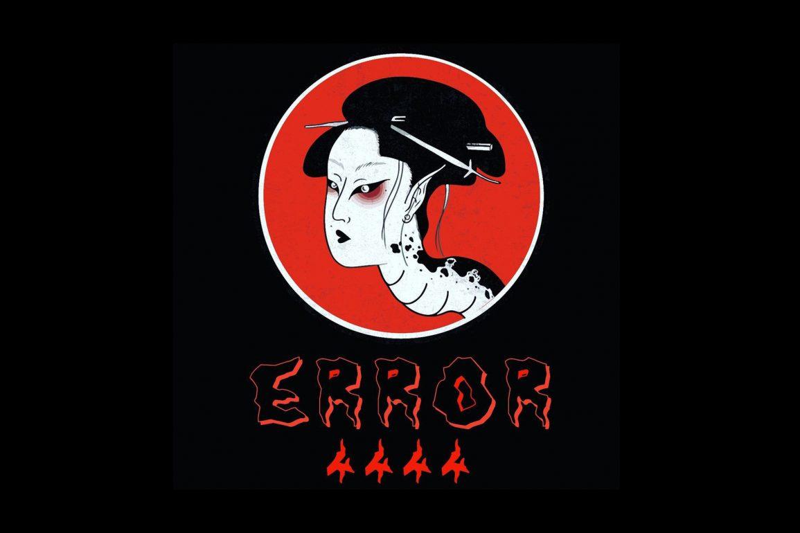 error 4444