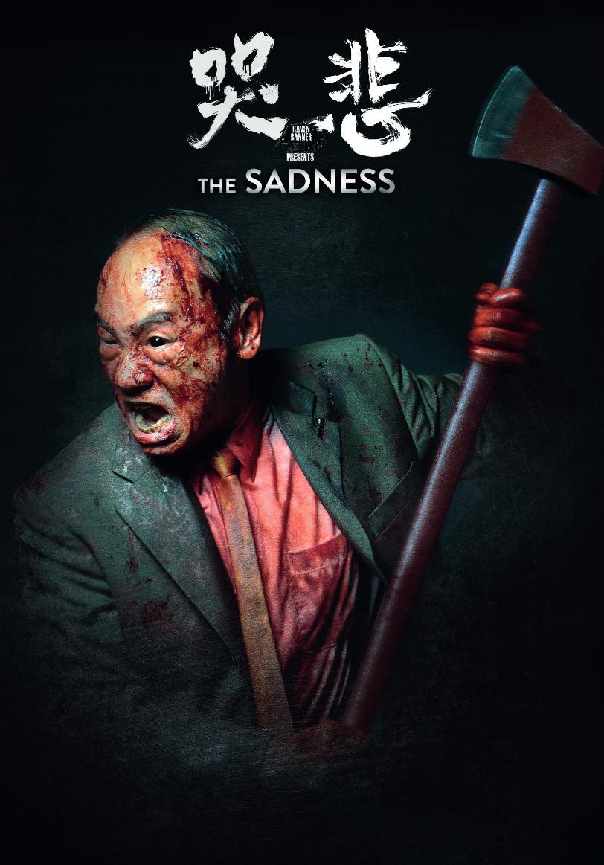 the sadness poster