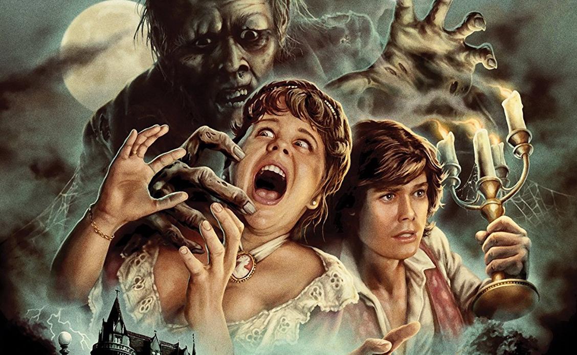 scream factory hell night