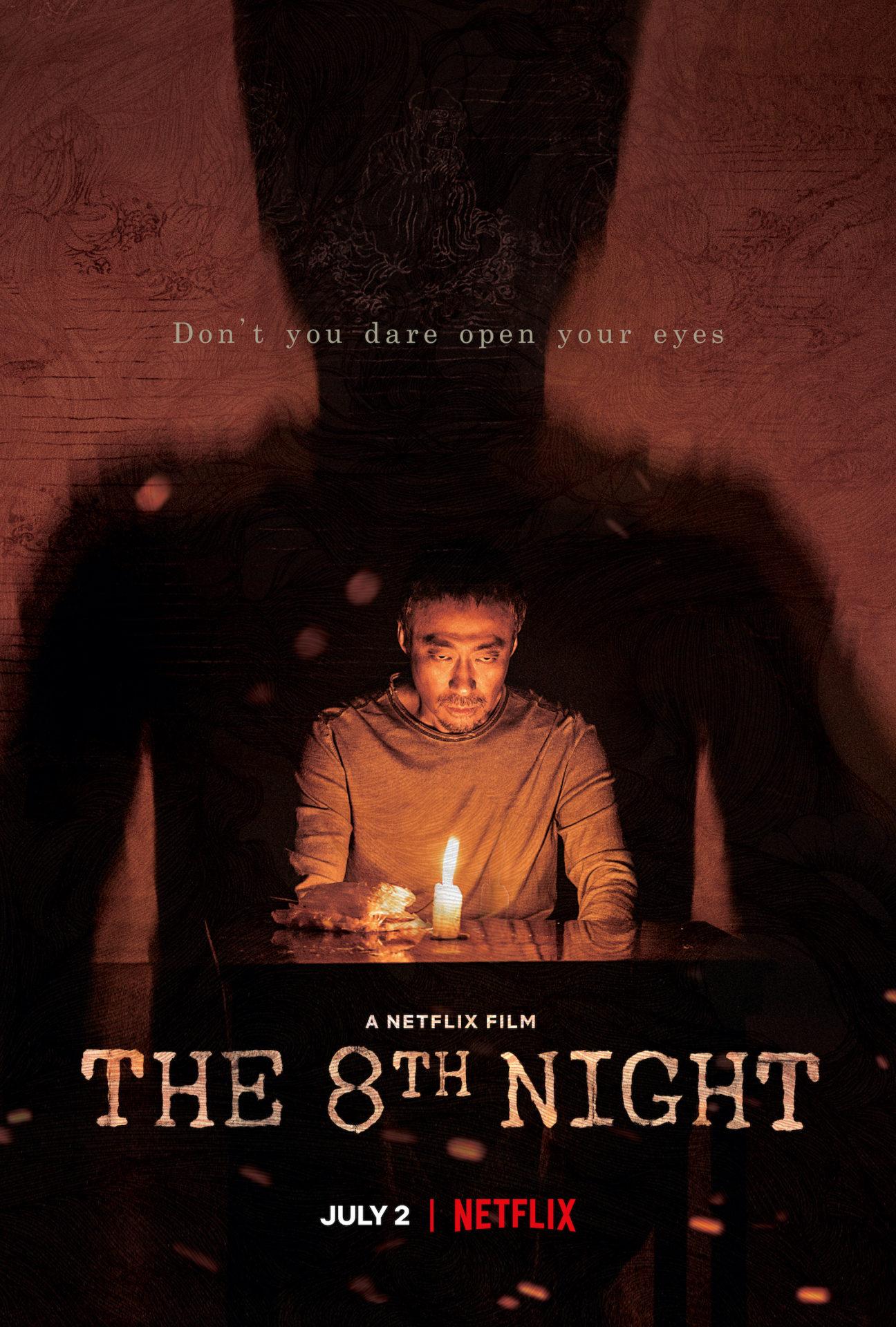 The8thNight Teaser Vertical RGB PRE EN US