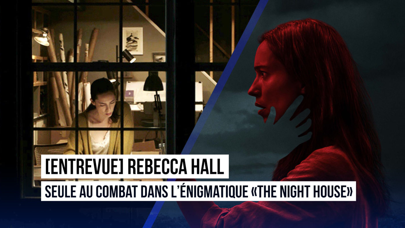 rebecca hall the night house